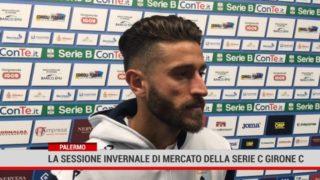 La sessione invernale di mercato della Serie C girone C