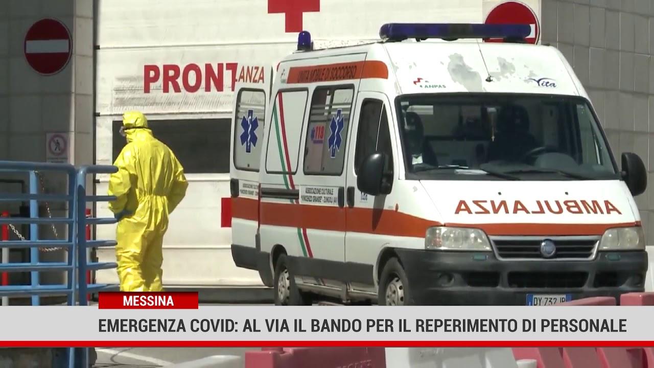 Messina. Emergenza covid: al via il bando per il reperimento di personale