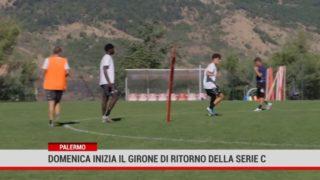 Palermo. Domenica inizia il girone di ritorno della Serie C
