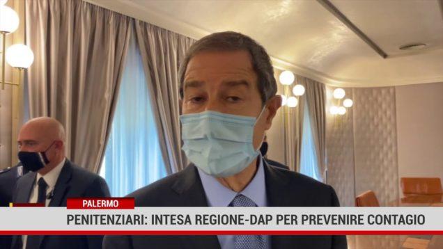 Palermo. Intesa Regione-Dap per prevenire contagio negli istituti penitenziari della Sicilia