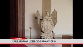 Palermo. L'Ars approva l'esercizio provvisorio