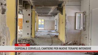Palermo. Ospedale Cervello, cantiere per nuove terapie intensive