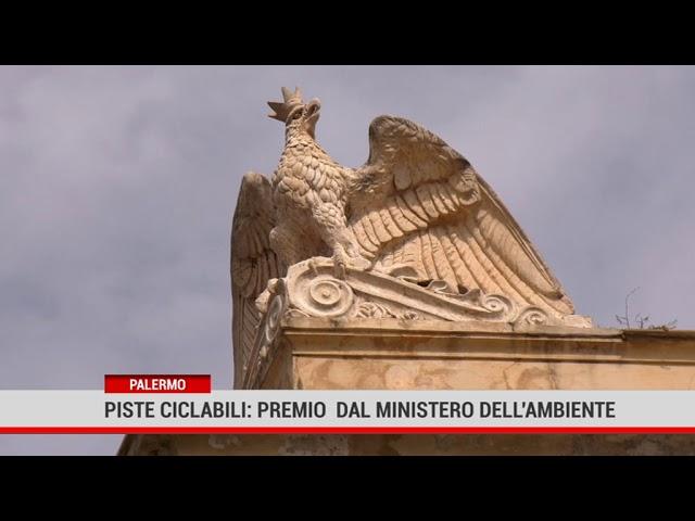 Palermo.  Piste ciclabili: premio  dal Ministero dell'Ambiente